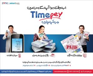 Timepey offer by zong