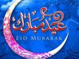 Eid Greetings Cards 2013