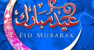 Eid Greetings Cards 2013
