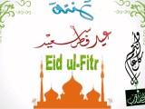 Eid ul Fitr Wallpapers 2013