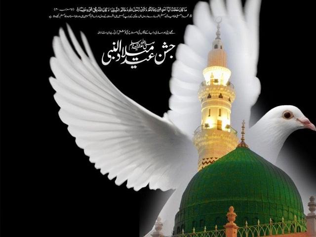 12 rabi ul awal islamic latest beautiful hd wallpapers 2014 for 12 rabi ul awal 2014 decoration