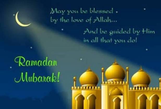 Ramazan-ul-Mubarak 1st Ramzan