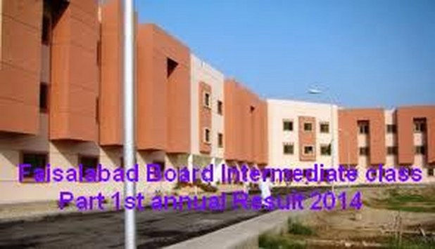 Faisalabad Board Inter Result 2014