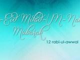 Eid miladunnabi free wallpapers