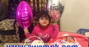 Umar Akmal's Daughter Harleen Umar images