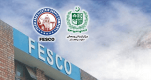 FESCO NTS Answer Keys of 21st June 2015