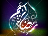Ramadan Hd wallpapers 2015