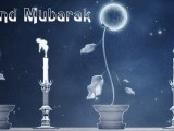chand raat new wallpapers styles