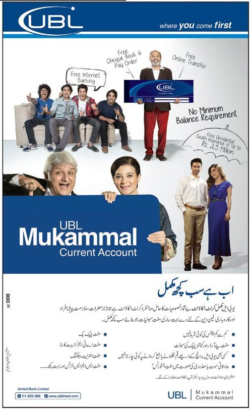 UBL Mukammal Current account offers