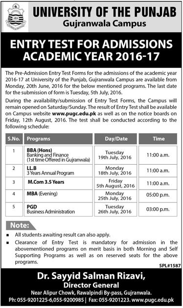 University of Punjab Gujranwala Campus Entry Test 2016-17