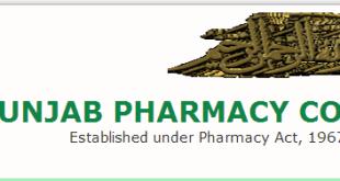 punjab pharmacy council NTS result 2016