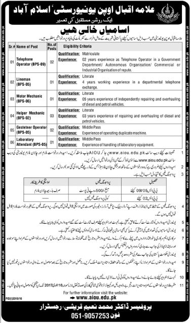 Allama Iqbal Open University(aiou)Islamabad jobs