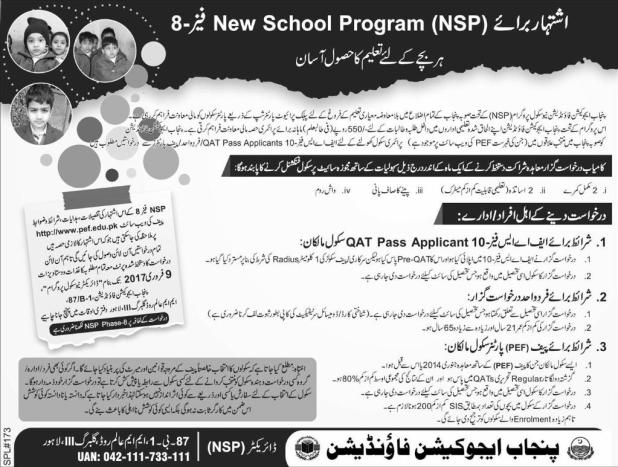 PEF New School Program (NSP) Phase-8