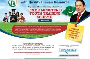 prime minister youth internship program registration