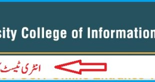 PUCIT Online Entrance Test Result