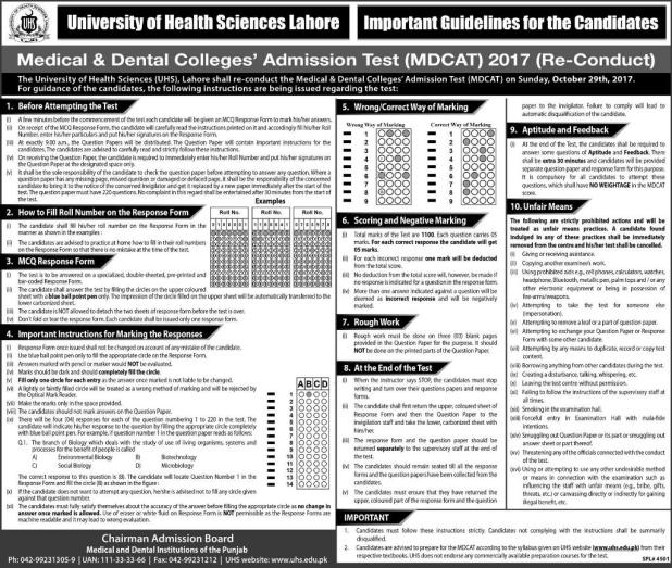 MDCAT Medical & Dental College Admission Test result