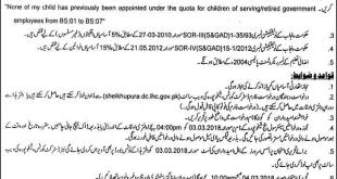 Sr Civil Judge Sheikhupura Jobs