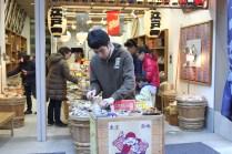 A Tsukiji popup
