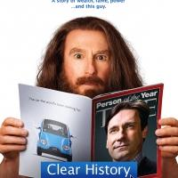 clearhistory200x200