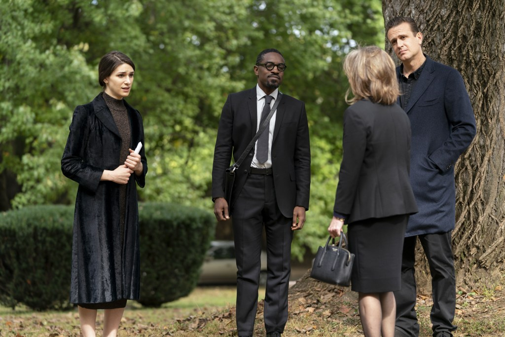 Jason Segel as Peter, Eve Lindley as Simone, Sally Field as Janice, Andre Benjamin as Fredwynn- Dispatches from Elsewhere _ Season 1, Episode 8 - Photo Credit: Jessica Kourkounis/AMC