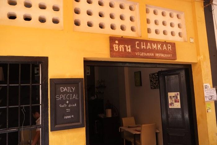 Chamkar
