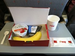 We liked the complimentary snack on-board the flight