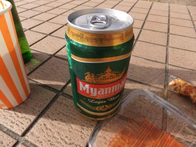 ビルマビール