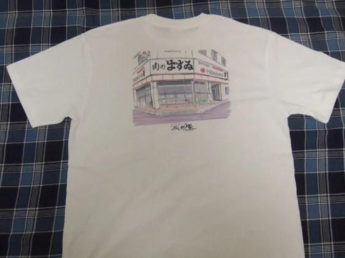 ますゐTシャツ裏