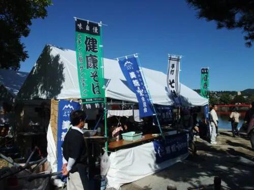 信州松本そば打ち美蕎楽交流会