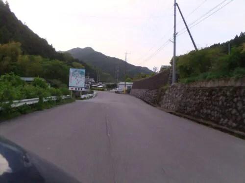 出流山の入り口