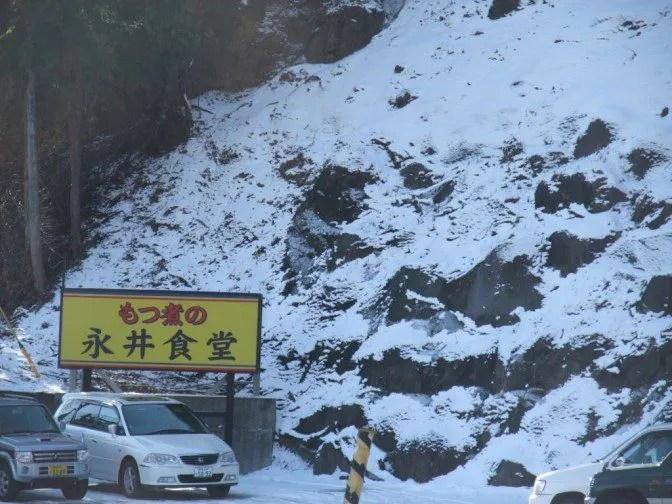 雪に包まれる看板