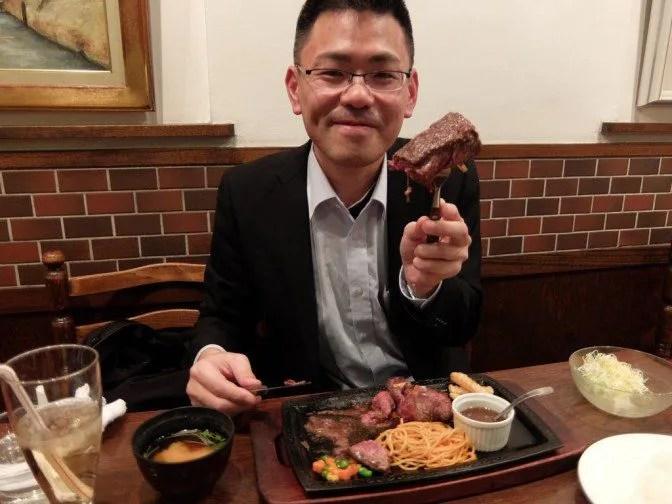 ずっしりとした肉片
