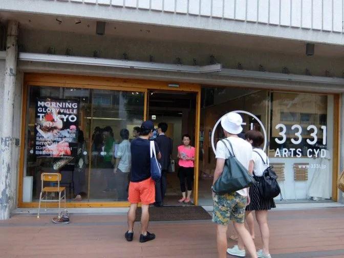 3331 Arts Chiyodaが会場