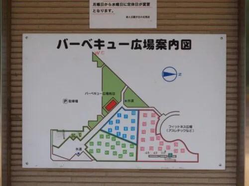 バーベキュー場マップ