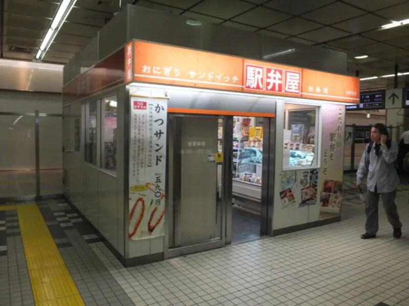 大宮駅の駅弁屋
