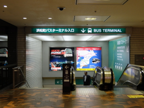 浜松町の世界貿易センター