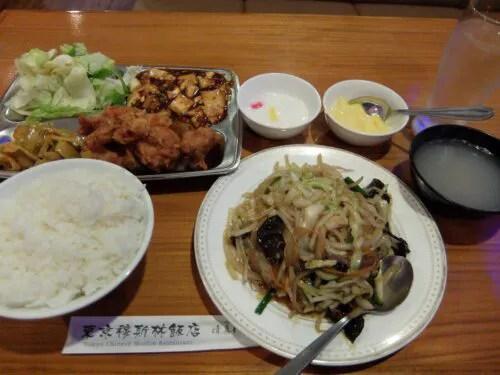 これで750円+税