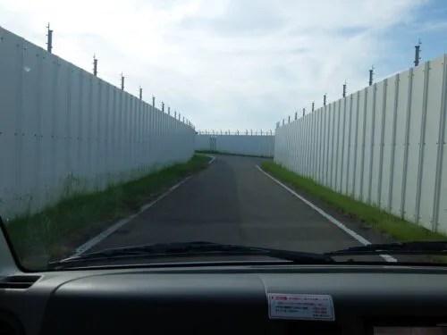 東峰神社への行き止まり道
