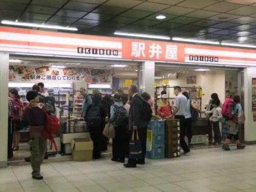 新宿駅の駅弁屋