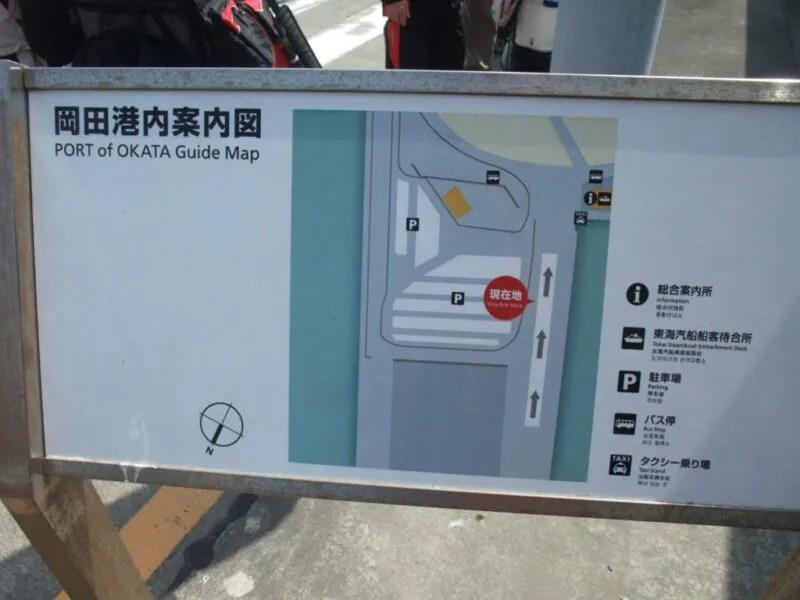岡田港案内図