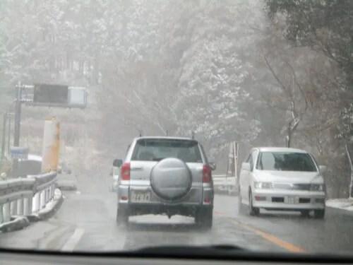 雪の土肥峠