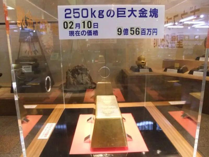 250キロの金塊