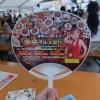 激辛グルメ祭り2015
