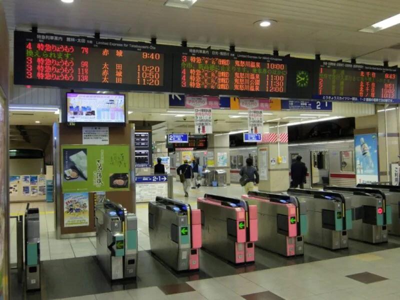 浅草駅改札