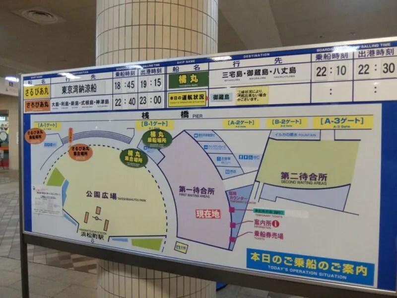 客船ターミナル地図