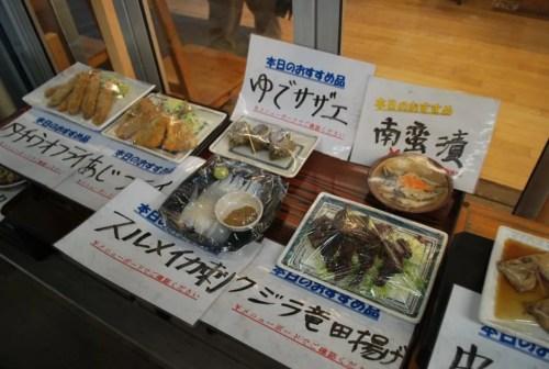 食品サンプル4