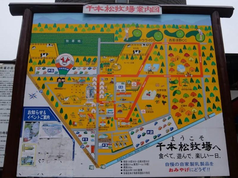 千本松牧場地図