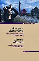 Катарина Масетти: Между Богом и мной все кончено