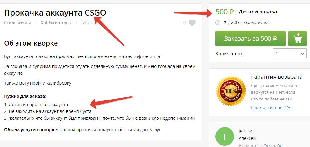 Yandex.Dzen  - レター推薦プラットフォーム