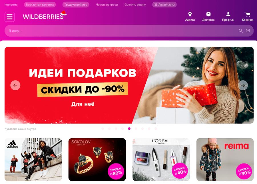 Cachekkomで購入する方法